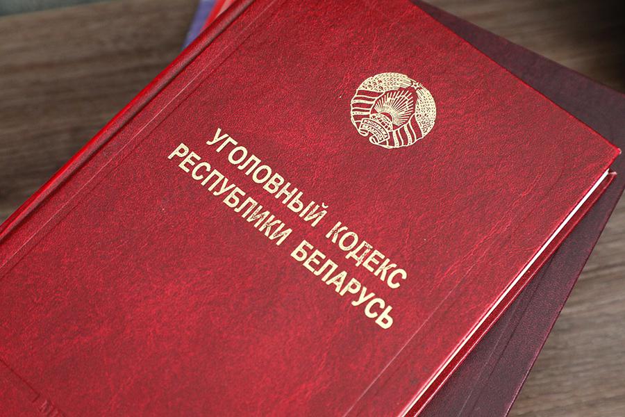 Следственный комитет возбудил уголовное дело по факту смерти рабочего на стройке в Минске.